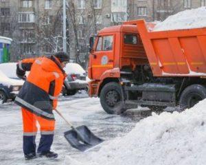Уборка снега и льда